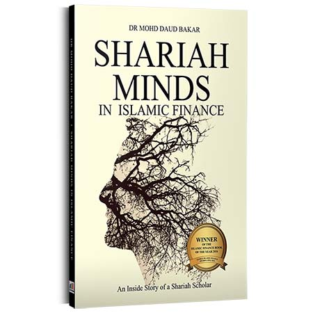 Shariah Minds