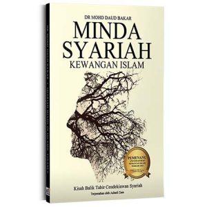 Minda Syariah