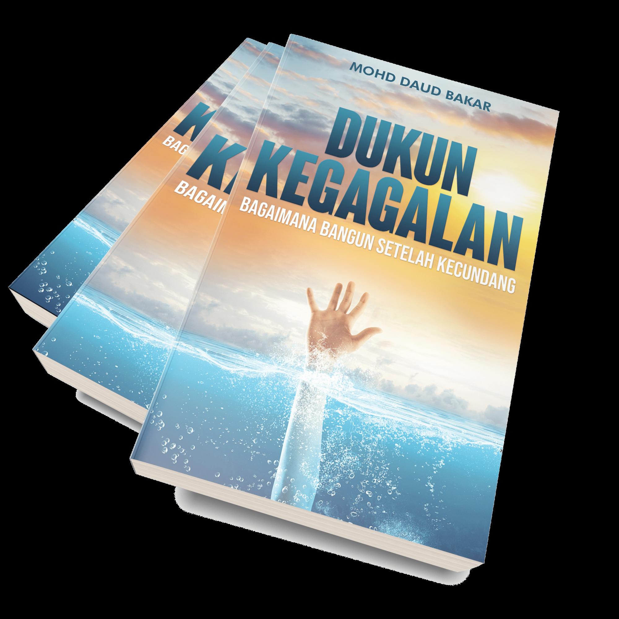 DUKUN BOOKS png (1)